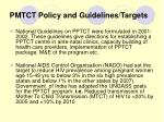 pmtct policy and guidelines targets