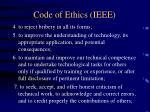 code of ethics ieee7