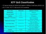 ietf qos classification