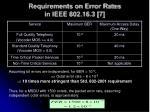 requirements on error rates in ieee 802 16 3 7