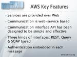 aws key features