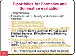 e portfolios for formative and summative evaluation