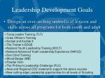 leadership development goals