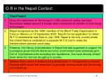 o b in the nepali context