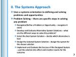 ii the systems approach