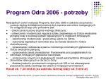 program odra 2006 potrzeby