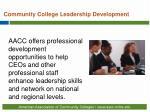 community college leadership development
