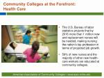 community colleges at the forefront health care