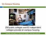 on campus housing