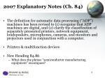 2007 explanatory notes ch 84