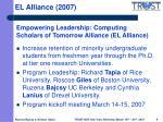 el alliance 2007
