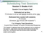scheduling test sessions13