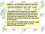 small business innovation development act of 1992