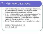 7 high level data types