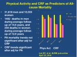 physical activity and crf as predictors of all cause mortality