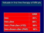 velcade in first line therapy of mm pts