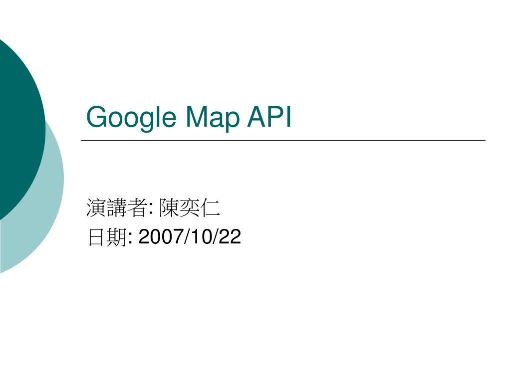 google map api l.