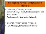 mentoring network intervention model 1