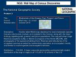 ngs wall map of census discoveries