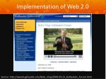implementation of web 2 0