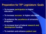 preparation for 78 th legislature goals