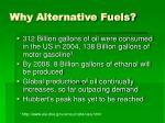 why alternative fuels