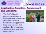 application selection appointment and licensing