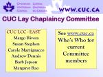 cuc lay chaplaincy committee64