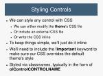 styling controls