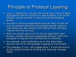 principle of protocol layering14