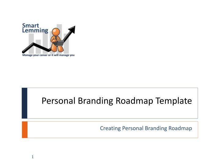 PPT Personal Branding Roadmap Template PowerPoint Presentation - Personal roadmap template