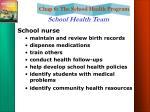 school health team10