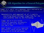 lr algorithm for a general polygon