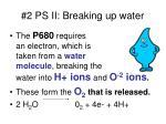 2 ps ii breaking up water
