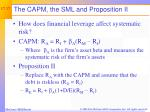 the capm the sml and proposition ii