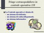triage extraospedaliero in centrale operativa 1188