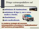triage extraospedaliero sul territorio13