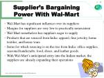 supplier s bargaining power with wal mart