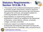 statutory requirements section 1012 98 f s