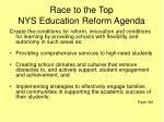 race to the top nys education reform agenda