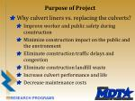 purpose of project3