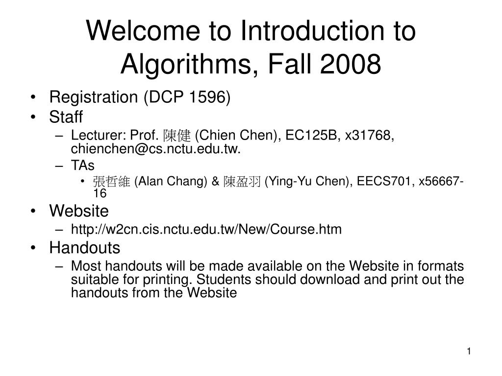 welcome to introduction to algorithms fall 2008 l.
