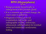 bph hyperplasia page 1088