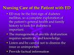 nursing care of the patient with ed