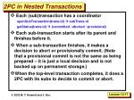 2pc in nested transactions