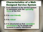 characteristics of a well designed service system