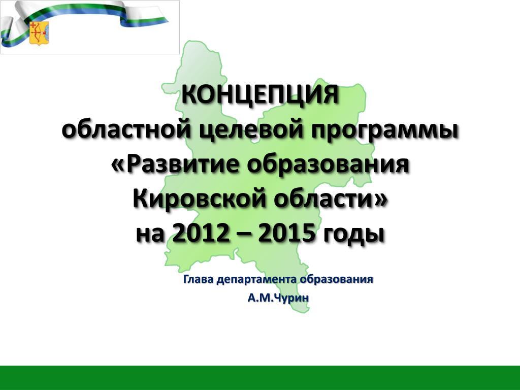 2012 2015 l.