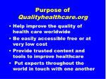 purpose of qualityhealthcare org