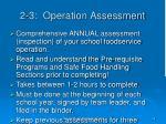 2 3 operation assessment