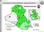 2 transition to security self reliance iraqi security forces14